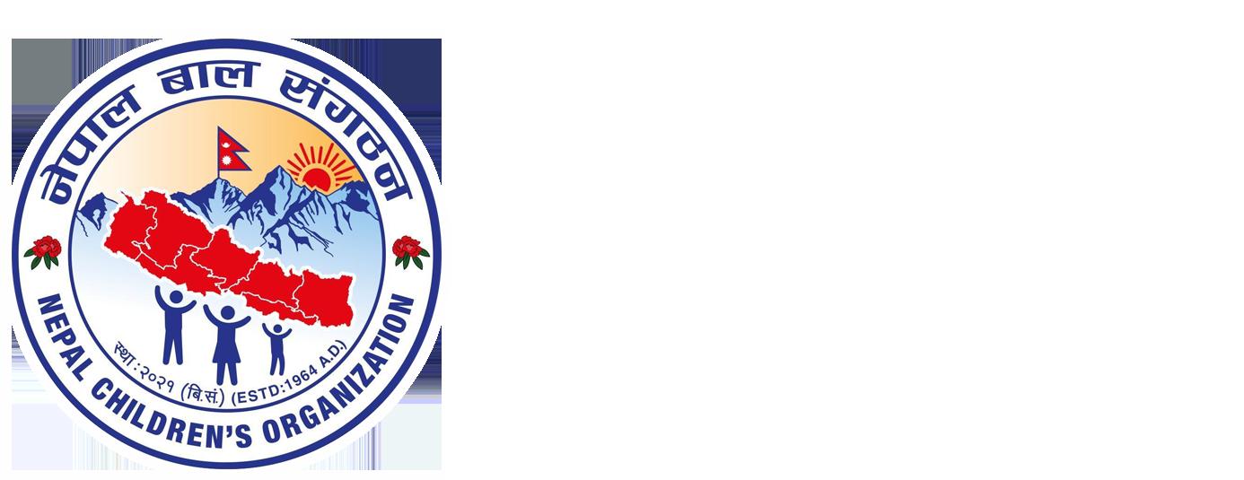 Nepal Children's Organization