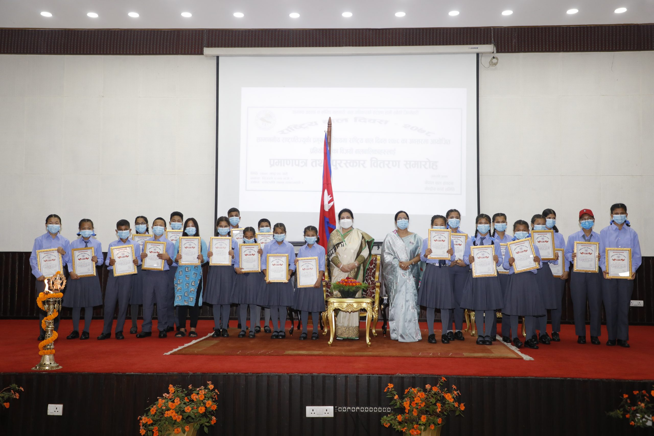 Winners of competition held for Children's Day 2078